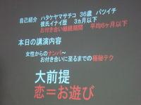 CIMG0763.JPG