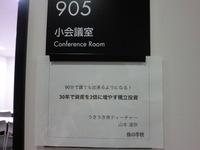 CIMG0337.JPG