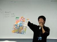 gokuichi3-01.jpg